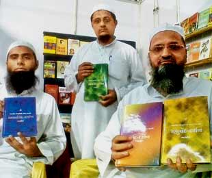 PURAN PDF DOWNLOAD FREE BHAGWAT SHRIMAD