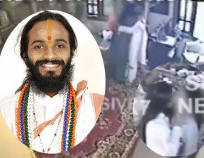 Sex scandal swami or swamy