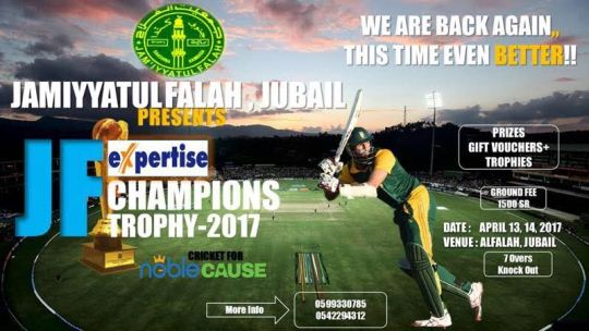 Jubail JF Expertise Champions Trophy 2017 On Apr 13 14