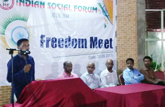 isf freedom meet