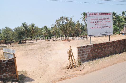 kallakanda new stadium 7 1