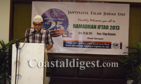 Iftar Banners Rent Banners