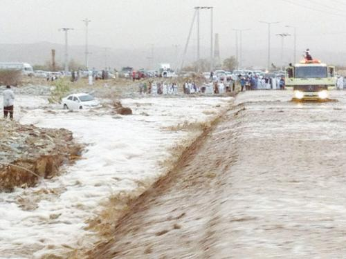 flood managament of jeddah in saudi arabia environmental sciences essay Floods in jeddah saudi arabia environmental sciences  jeddah floods essay help jeddah  flood managament of jeddah in saudi arabia.