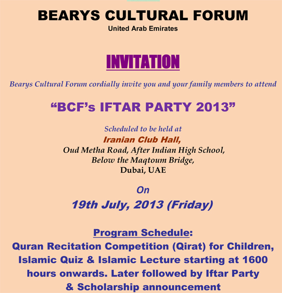 Dubai: Quran competition to mark BCF Iftar Party-2013 ...