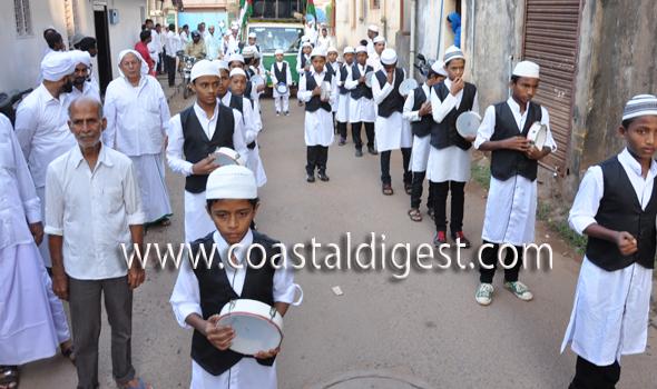 Eid_E_4