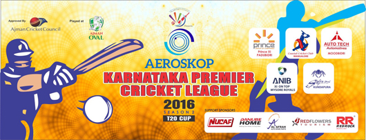 karnataka premier league 2019