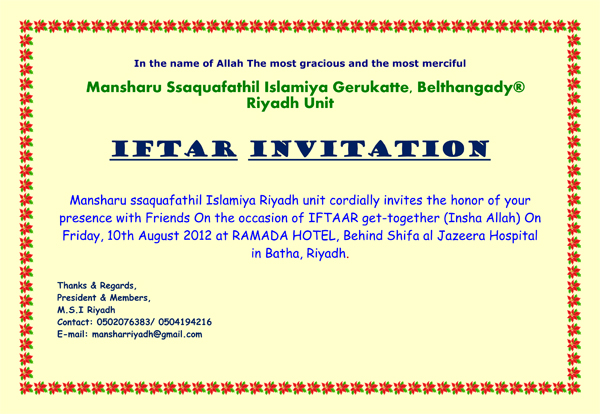 ithar_Invitation