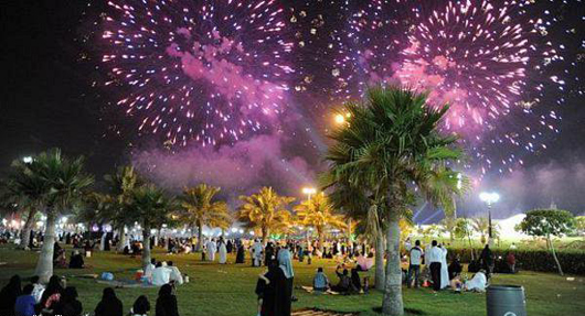 Download 2018 Kuwait Eid Al-Fitr Greeting - editulfitr  Photograph_941871 .jpg