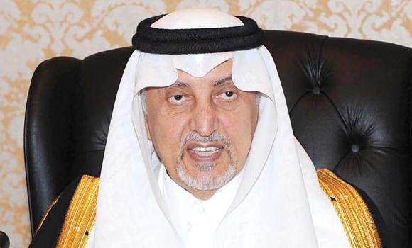 Makkah_forum