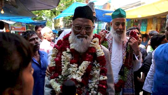Nizamuddin