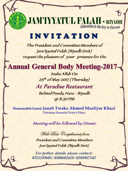 Riyadh: Jamiyyatul Falah general body meeting on May 25