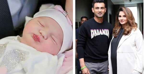 Shoaib Malik, Sania Mirza blessed with a baby boy | Coastaldigest.com - The Trusted News Portal ...
